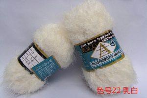 5como hacer gorro de bebe en crochet